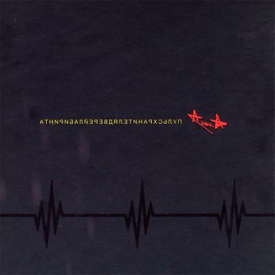 Алиса - Пульс Хранителей Дверей Лабиринта (Album)