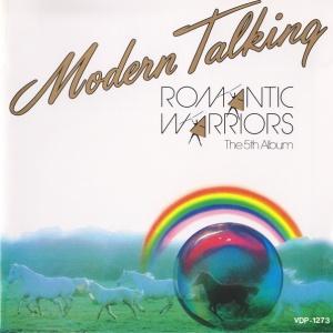 Modern Talking - Arabian Gold