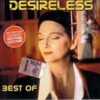 Desireless - Bossa Fragile