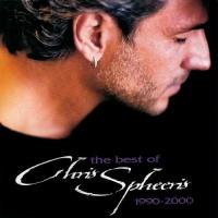 Chris Spheeris - Seveness