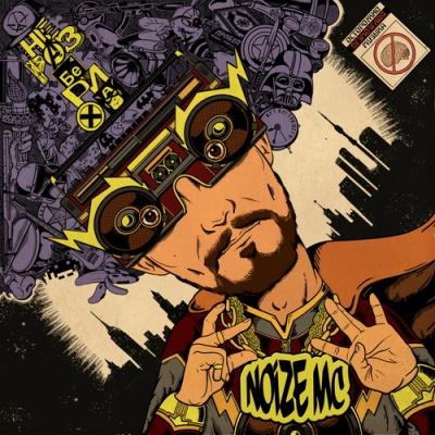 Noize MC - Неразбериха