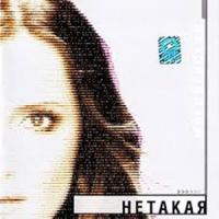 Наталия Могилевская - Просто Зима