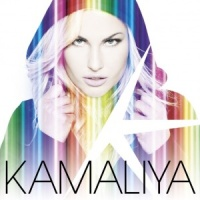 Kamaliya - Love Me Like (Cahill Radio Edit)