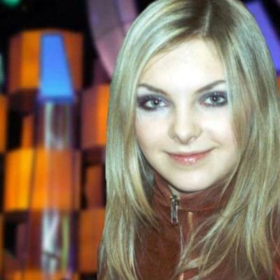 Аксинья Вержак