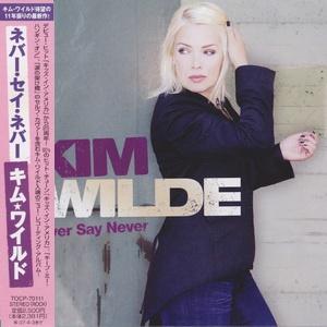 Kim Wilde - Never Say Never (Album)