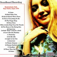Mary Hopkin - The Complete Osaka Expo 1970