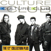 Culture Club - The War Song (Ultimate Dance Mix)
