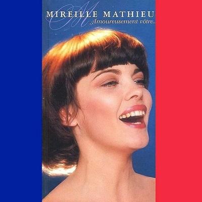 Mireille Mathieu - Amoureusement votre CD 1 (Album)