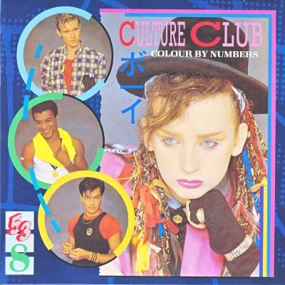 Culture Club - Colour By Numbers (Japan Re-Issue bonus) (Album)