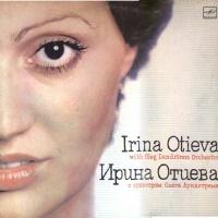Ирина Отиева - Музыка-Любовь Моя (Album)