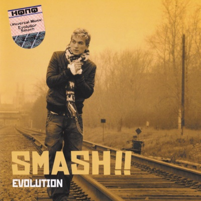 Влад Топалов - Smash Evolution (Album)