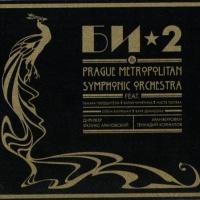 Би-2 - БИ-2 & Prague Metropolitan Symphonic Orchestra (Album)