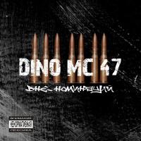 Dino MC 47 - Четыре Месяца