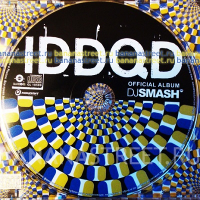 DJ Smash - IDDQD (Album)