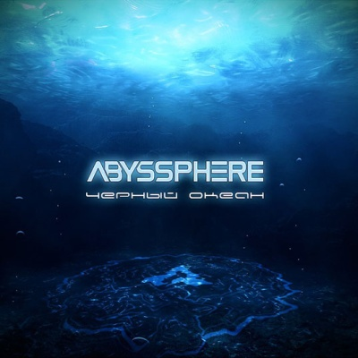 Abyssphere - Черный Океан (Single)