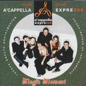 A'cappella ExpreSSS (Акапелла Экспресс) - Magic Moment