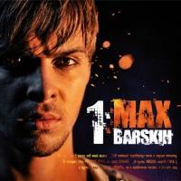1: Max Barskih