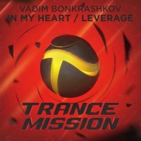 Vadim Bonkrashkov - In My Heart (Original Mix)