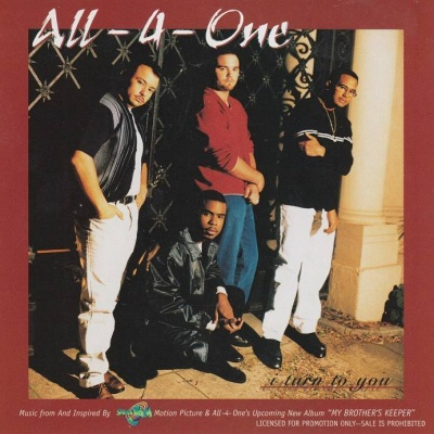 All-4-One - I Turn To You (Promo CDM) (Single)