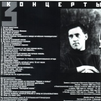 Концерт В Институте Русского Языка