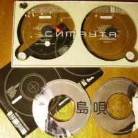 Симаута (сингл) (Album)