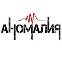 АНОМАЛИЯ - Надоело