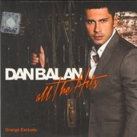 - All The Hits (Orange Exclusiv)