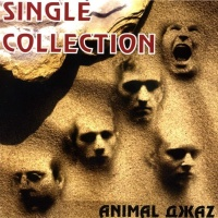 Animal ДжаZ - Single Collection (Album)