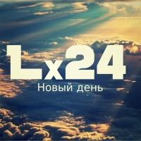 Новый День