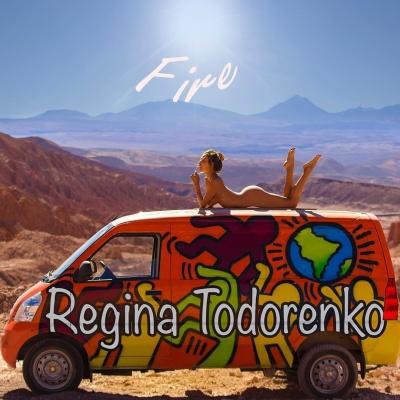 Регина Тодоренко - Fire (Album)