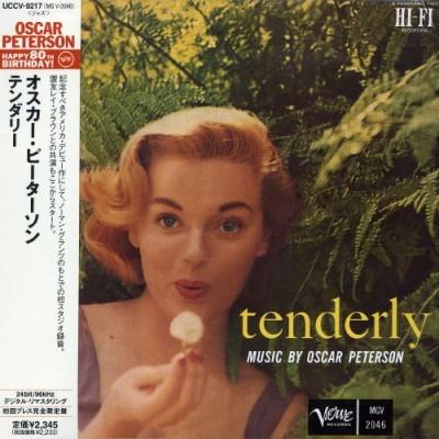 Oscar Peterson - Tenderly