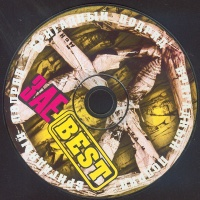 ЗаеBest 1985-2003