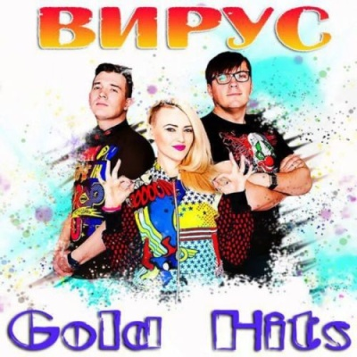 ViRUS! - Gold Hits (Compilation)