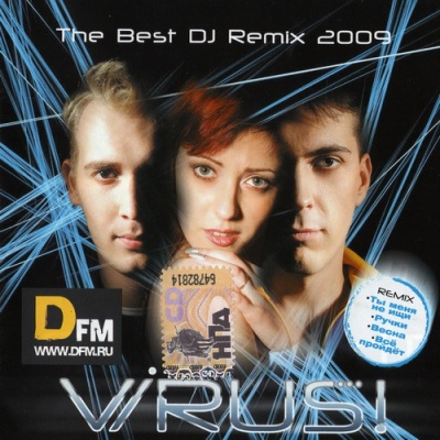ViRUS! - The Best DJ Remix 2009 (Album)