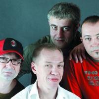 Ва-Банкъ - Концерт С Пелагеей (Album)