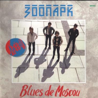 Зоопарк - Blues De Moscow (Live)