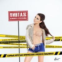 Немного Рекламы (Dj Sasha Dith Official Remix)