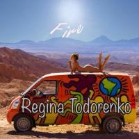 Регина Тодоренко - Fire