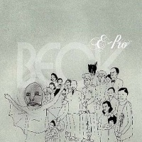 E-Pro ( Interscope Records 0060249800522)