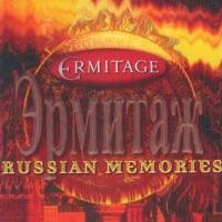 Russian Memories (Song for Lara)