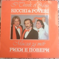 Ricchi E Poveri - I Think Of You