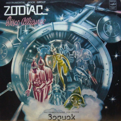 Zodiac - Disco Alliance