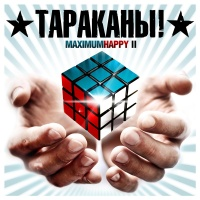 MaximumHappy II