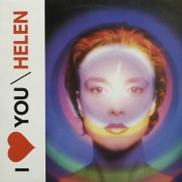 HELEN - I Love You (Extended Version)