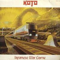 Japanese War Game (Club Mix)