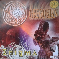 Gregorian - Pharaos Dream