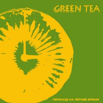 Green Tea - Переход На Летнее Время