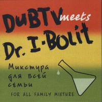 Dub TV - Микстура Для Вcей Семьи / For All Family Mixture