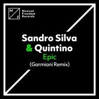 Sandro Silva - Epic (Garmiani Remix)