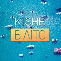 Kishe - В літо
